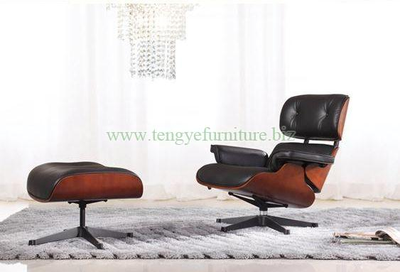 Modern Leather Emes Arm Chair