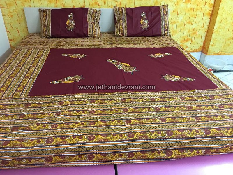 Patch Work Cotton Bedsheet