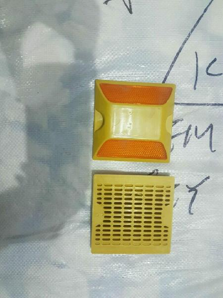 PVC Speed Breaker