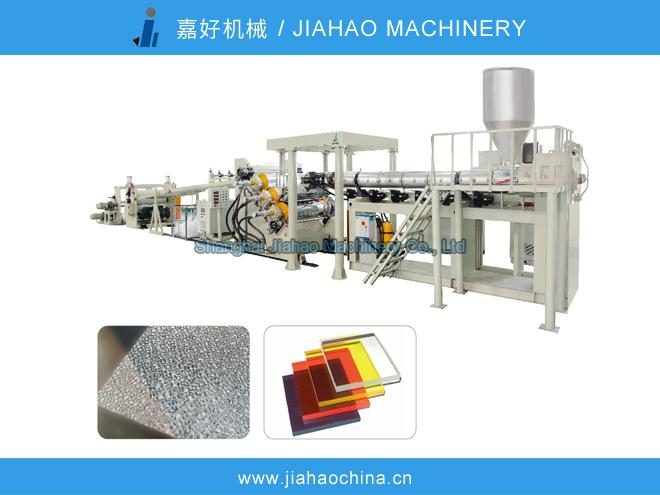 Multi Plastic Sheet Production Line