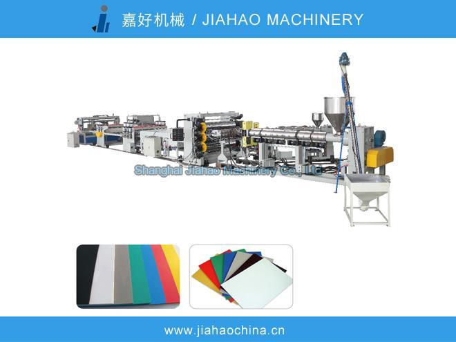 PE Foam Sheet Production Line
