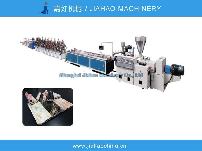 PVC Marble Profile Production Line