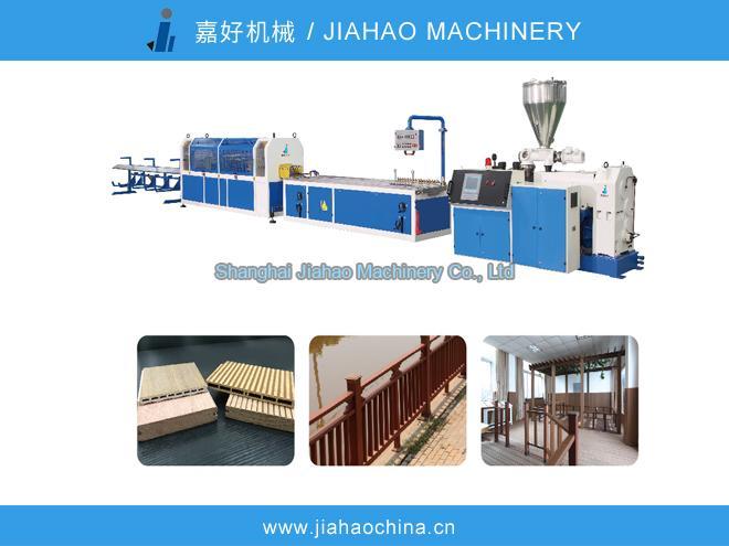 Multi Plastic Profile Production Line