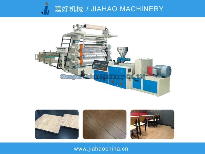 PVC Floor Making Machine
