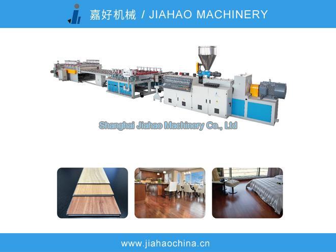 WPC Floor Making Machine