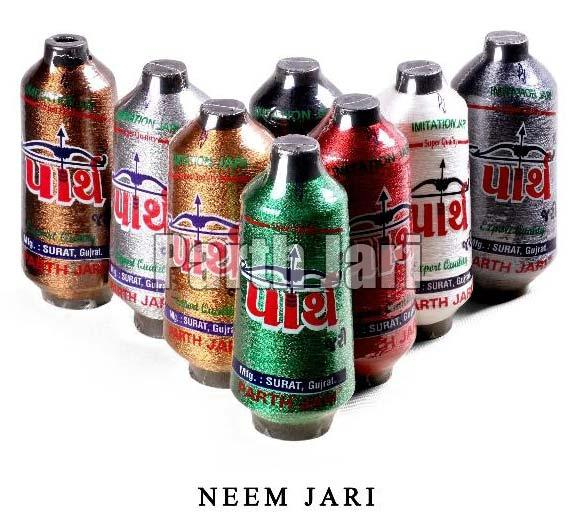 Neem Jari Thread