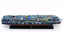 CMA CGM Jules Verne Wooden Model Ship