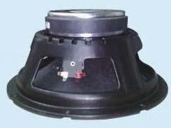 8 Imported Speaker (E-12-200)