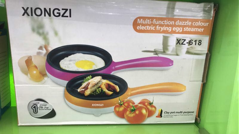 2 In 1 Egg Boiler Pan