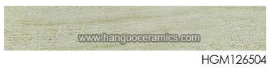 Forest Series Wooden Flooring (HGM126504)