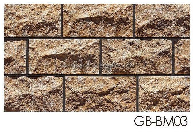 Mushroom Series Castle Stone (GB-BM03)