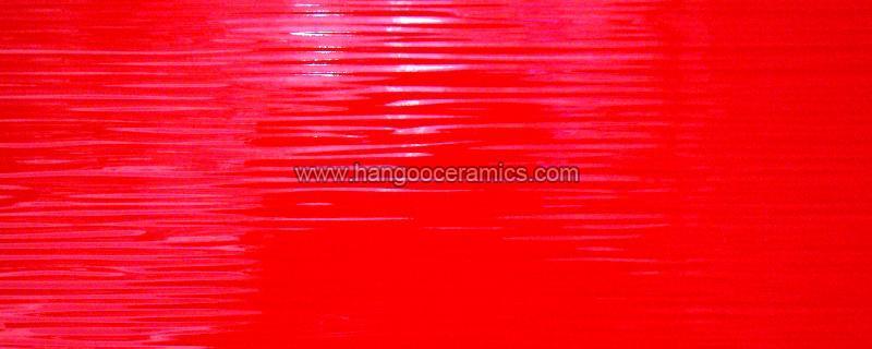 Rainbow Series Ceramic Wall Tile (HG20504)