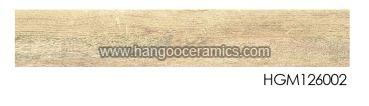 Soften Series Wooden Flooring (HGM126002)