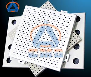 Aluminium Perforated Panel (CMD-P007)