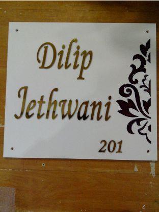 Corian Name Plate Designing 03