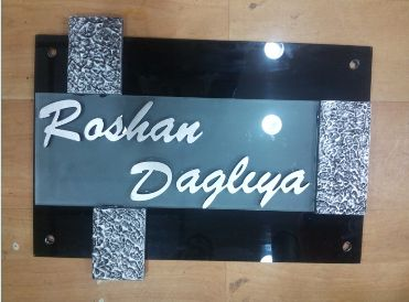 Glass Name Plate Designing 02