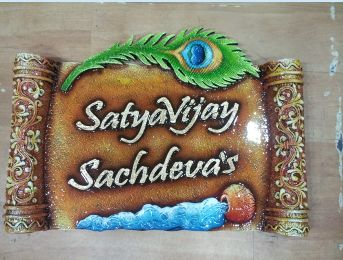 Wooden Name Plate Designing 01