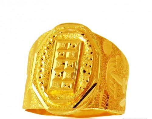 Gents Gold Ring 02