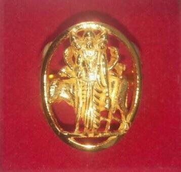 Bhagavan Dattatrya Gold Ring