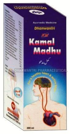 Kamal Madhu Vapours