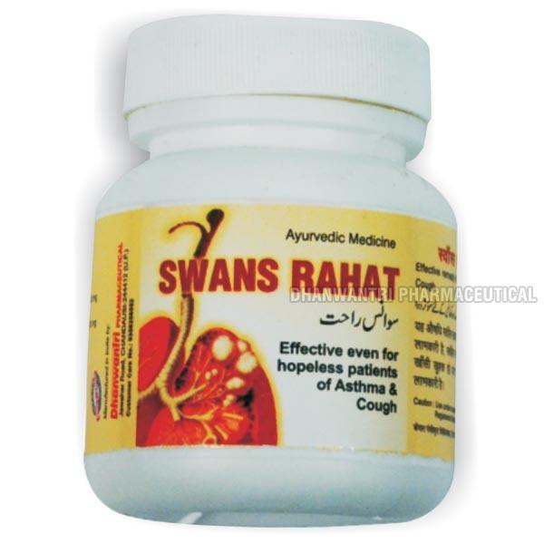 Swans Rahat