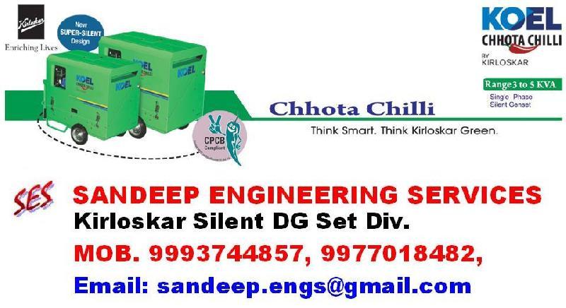 Silent Diesel Generator Set 04