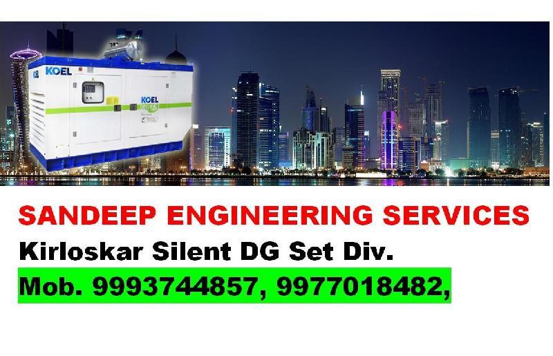 Silent Diesel Generator Set 05