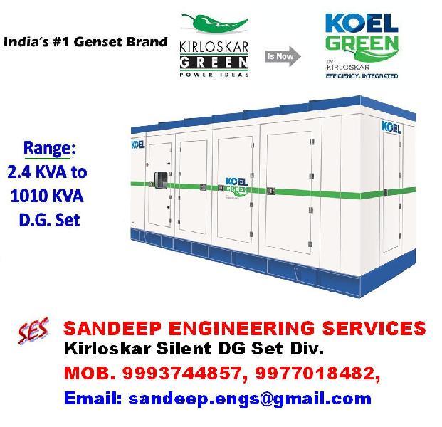 Silent Diesel Generator Set 07