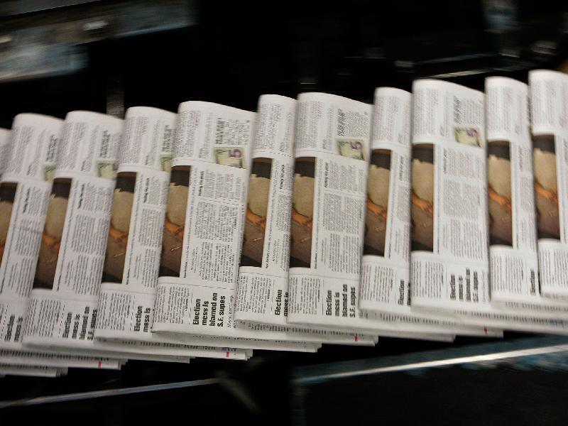 Newspaper Offset Printing Services