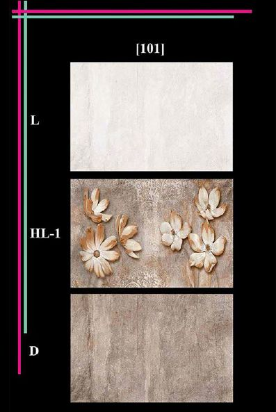 300x450mm Glossy 2 Series Wall Tiles 01