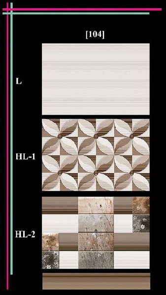 300x450mm Glossy 2 Series Wall Tiles 04