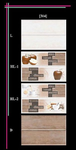300x450mm Glossy 5 Series Wall Tiles 04