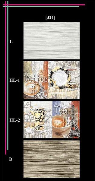 300x450mm Kitchen 1 Wall Tiles 02