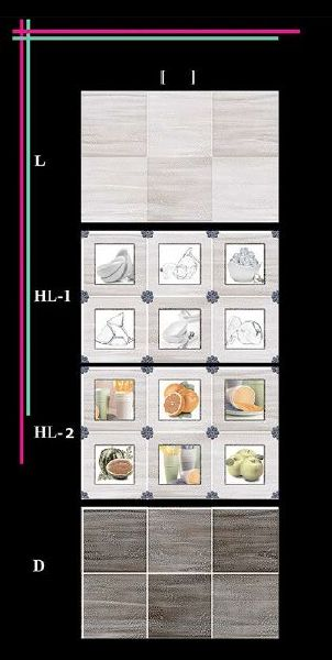 300x450mm Kitchen 2 Wall Tiles 04