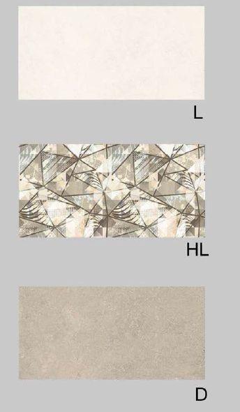 600x300mm Aro Glossy Wall Tiles 04