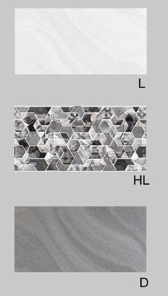 600x300mm Aro Glossy Wall Tiles 06