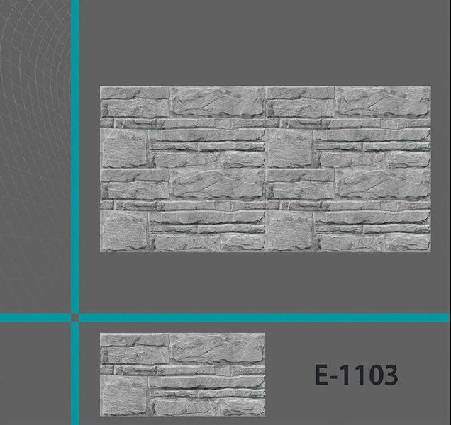 600x300mm Elevation Wall Tiles 03