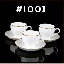 Gold Line Series Tea & Coffee Set 03