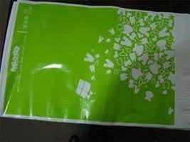 Printed Courier Bags
