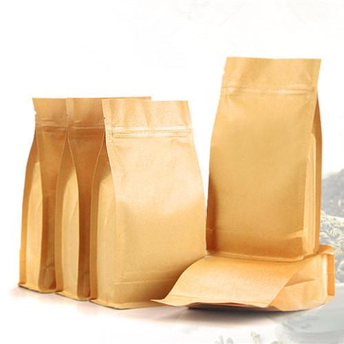 Gusseted Bottom Seal Nursery Bags