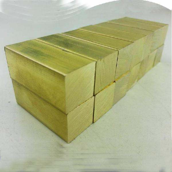 Brass Ingot 06