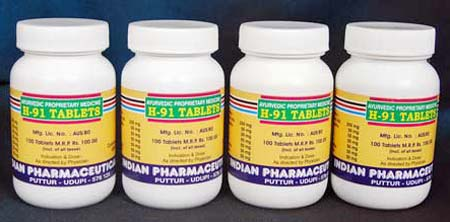 Heart Care Tablets