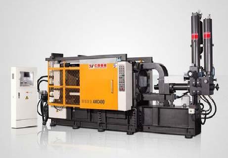 Aluminium Pressure Die Casting Machine Manufacturer Supplier