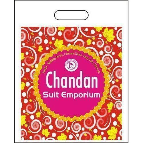 Non Woven D Cut Printed Bags Manufacturer Supplier in Ambala India 52c8c738defba