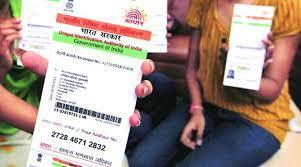 Aadhar Card Enrollment Services