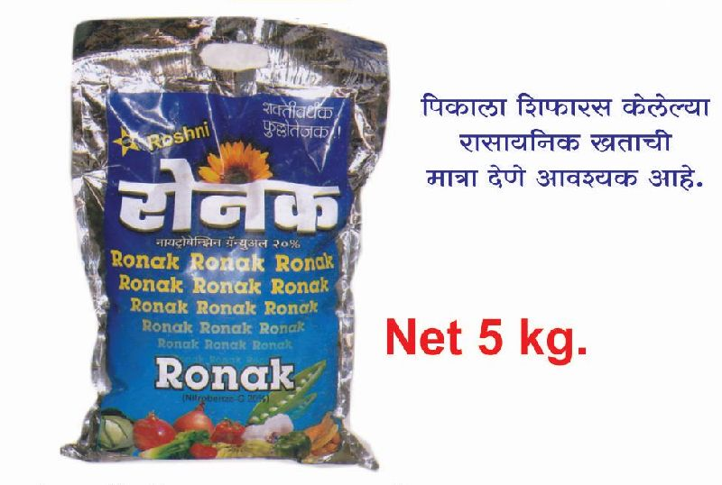 Roshani Ronak Plant Growth Promoter Powder 06