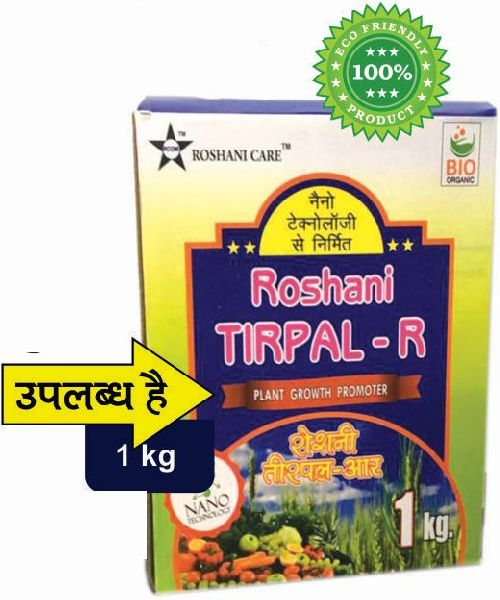 Roshani Tirpal-R Plant Growth Promoter 05