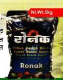 Roshani Ronak Plant Growth Promoter Powder 02