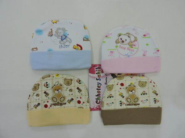 Baby Caps 04