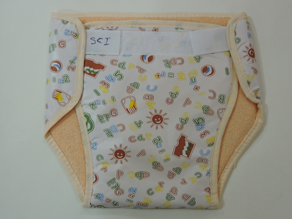 Baby Washable Diapers 01